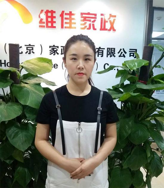 北京金牌月嫂公司