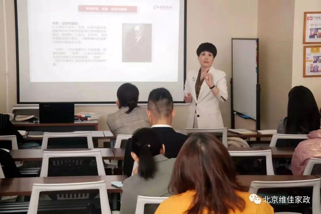北京的月嫂培训机构