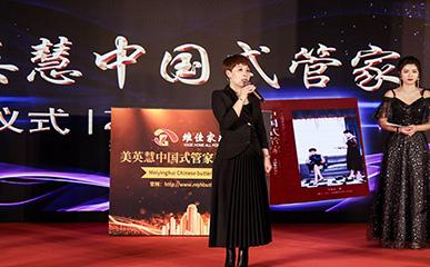 北京市月嫂培训中心