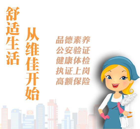 北京月嫂培训公司