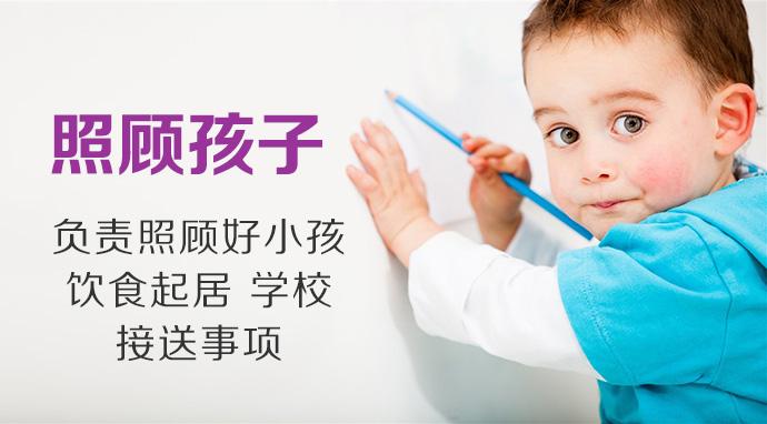 北京育婴师培训