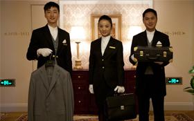 北京高端管家培训