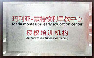 北京高端家政公司